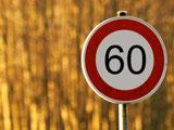 скорость движения при 60 км час