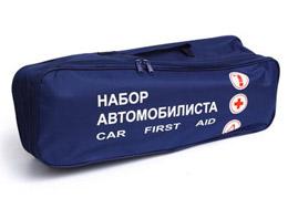 aptechka-avtomobilnaya